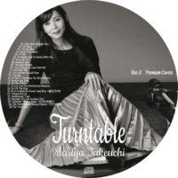 Turntable / 竹内まりや ラベル 01 Disc3 曲目あり