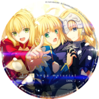 Fate song material (通常盤) / Fate 01 DISC 2 曲目あり