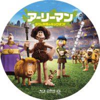 アーリーマン ダグと仲間のキックオフ! ラベル 01 Blu-ray