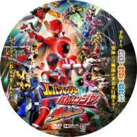 ルパンレンジャーVSパトレンジャーVSキュウレンジャー ラベル 01 DVD