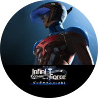劇場版Infini-T Force ガッチャマン さらば友よ ラベル 01 なし