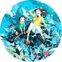 ペンギン・ハイウェイ ラベル 01 DVD