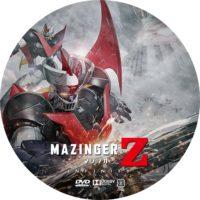 劇場版 マジンガーZ/INFINITY ラベル 02 DVD