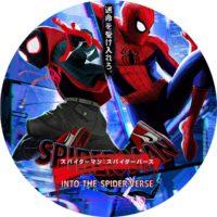 スパイダーマン:スパイダーバース ラベル 01 Blu-ray