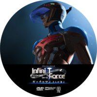 劇場版Infini-T Force ガッチャマン さらば友よ ラベル 01 DVD