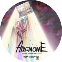 ANEMONE 交響詩篇エウレカセブン ハイエボリューション ラベル 01 DVD