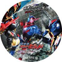 劇場版 仮面ライダービルド Be The One ラベル 01 Blu-ray