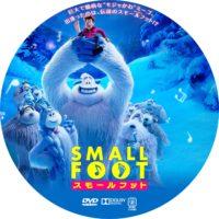 スモールフット ラベル 01 DVD