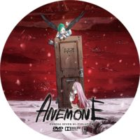 ANEMONE 交響詩篇エウレカセブン ハイエボリューション ラベル 02 DVD