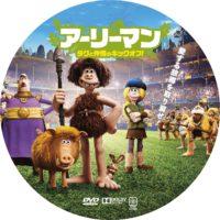アーリーマン ダグと仲間のキックオフ! ラベル 01 DVD