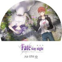 劇場版 Fate/stay night Heaven's Feel I. presage flower ラベル 01 Blu-ray