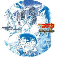 名探偵コナン 紺青の拳(フィスト) ラベル 02 Blu-ray
