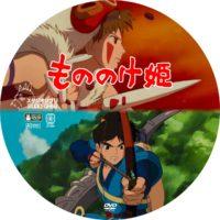 もののけ姫 ラベル 03 DVD