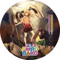 劇場版 SHIROBAKO ラベル 02 Blu-ray