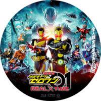 劇場版 仮面ライダーゼロワン REAL×TIME ラベル 01 Blu-ray