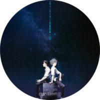 ヱヴァンゲリヲン新劇場版:Q ラベル 01 DVD