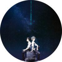 ヱヴァンゲリヲン新劇場版:Q ラベル 01 Blu-ray