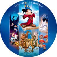 ファンタジア ラベル 01 DVD