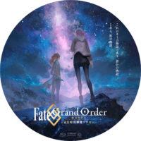 Fate/Grand Order 終局特異点 冠位時間神殿ソロモン ラベル 01 Blu-ray