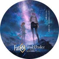 Fate/Grand Order 終局特異点 冠位時間神殿ソロモン ラベル 01 なし